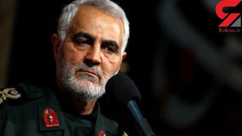 پاسخ قاطعانه سردار سلیمانی به ترامپ + سند