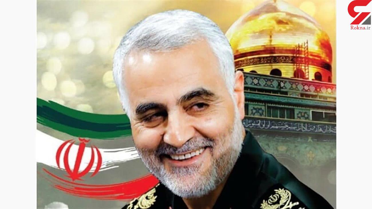 کیفرخواست ترامپ و همدستانش در ترور سردار سلیمانی صادر شد !