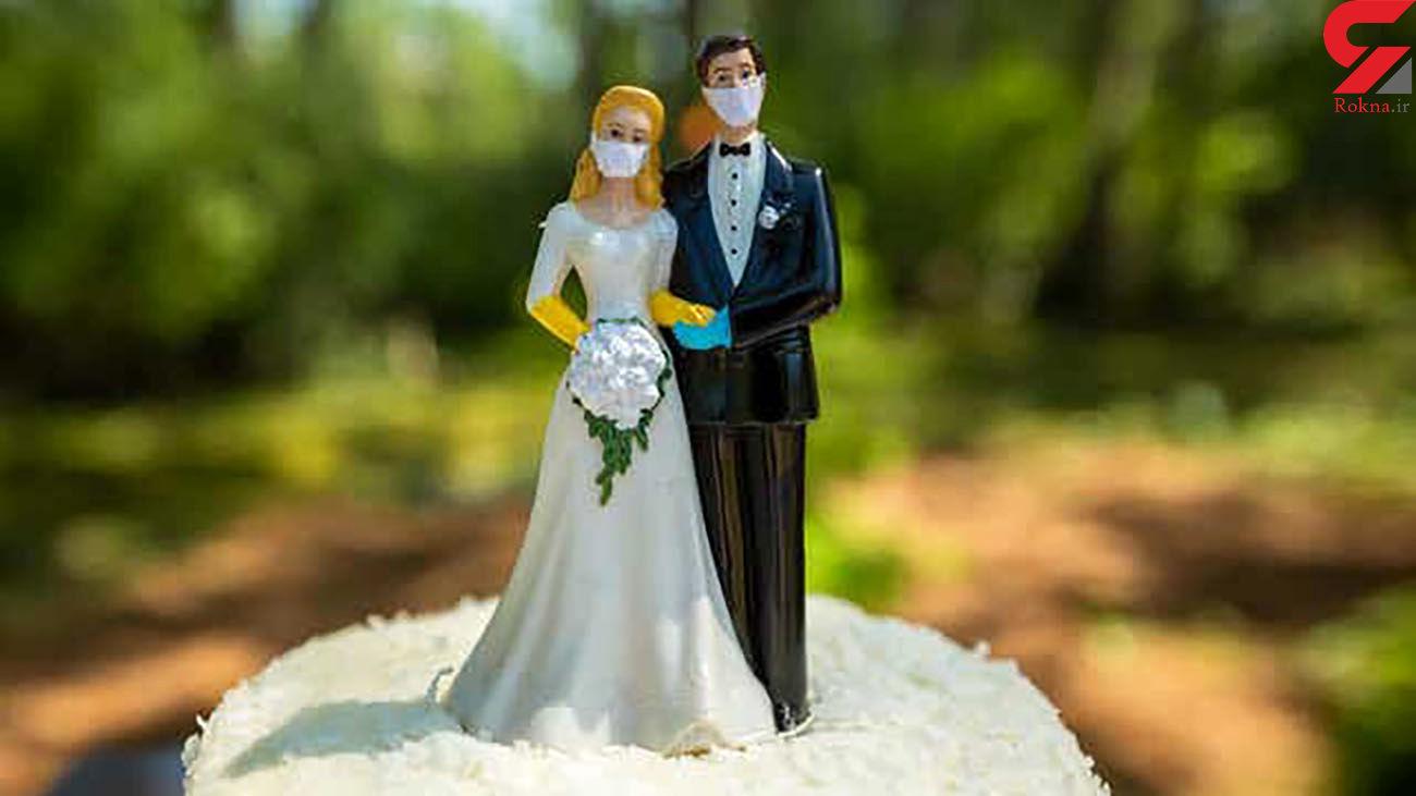 """""""عروسیهای مخفیانه"""" کرونایی پشت در بسته تالارها"""