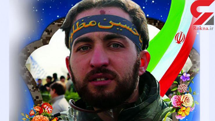 پاسدار حسین جوینده به شهادت رسید+ عکس