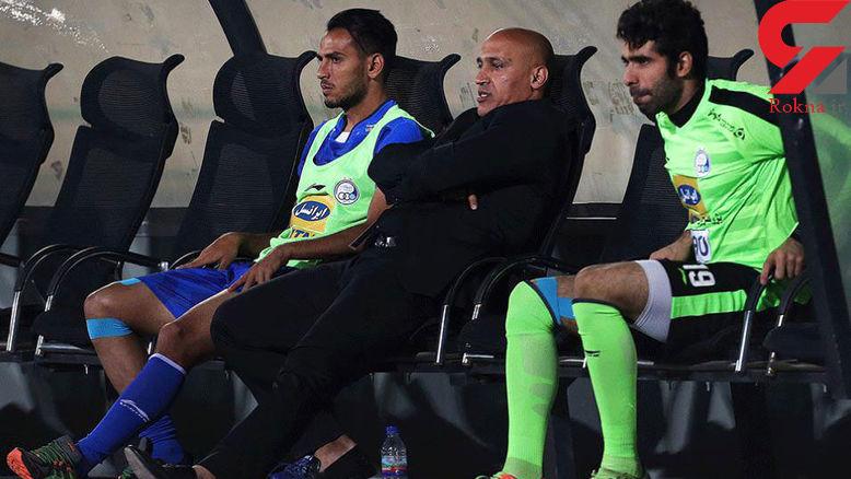 بازگشت منصوریان پس از 440 روز تلخ+عکس