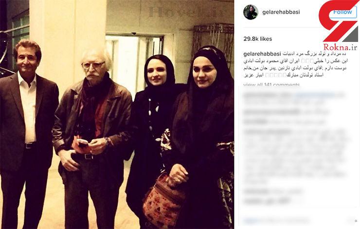 تولد بزرگ مرد ادبیات و تبریک خانوم بازیگر +عکس