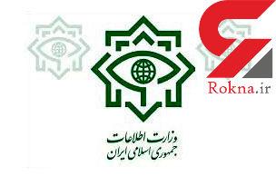 خنثی سازی عملیات تروریستی در تهران/ وزارت اطلاعات اعلام کرد