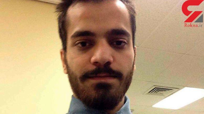 جزییات جدید از قتل نخبه ایرانی در کانادا / پدرام به گلوله بسته شده بود+ عکس