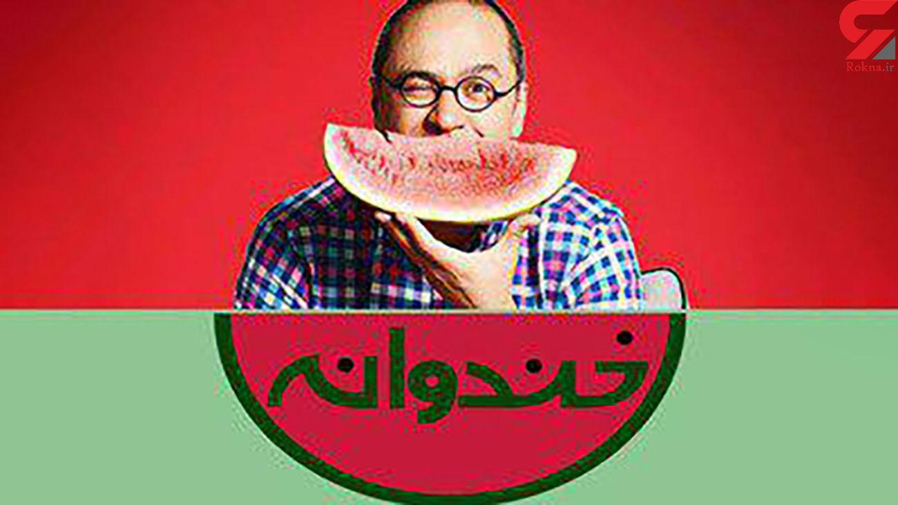 کرونا پخش برنامه «خندوانه» را منتفی کرد + روایت رامبد جوان