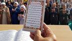اقامه نماز عید فطر توسط نماینده رهبر انقلاب در دانشگاهها