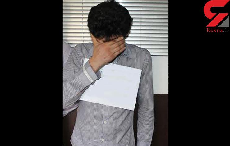 پرونده سیاه پزشک قلابی در بی تاک