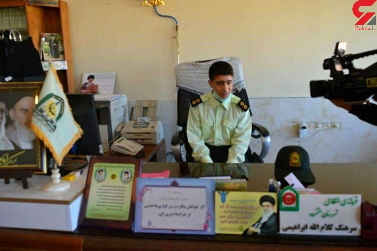به آرزورسیدن جوان کم توان هشترودی در هفته نیروی انتظامی
