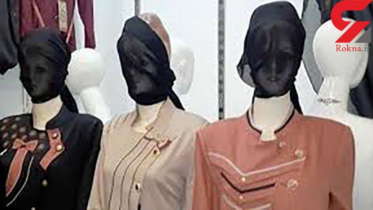 گفتگو با یک مانکن زنده در ویترین یک فروشگاه لباس در شمال تهران +فیلم و جزئیات