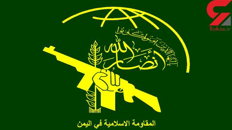 مذاکرات محرمانه میان انصارالله یمن و عربستان در جریان است؟