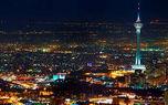 جزئیات خاموشی های فردا در تهران