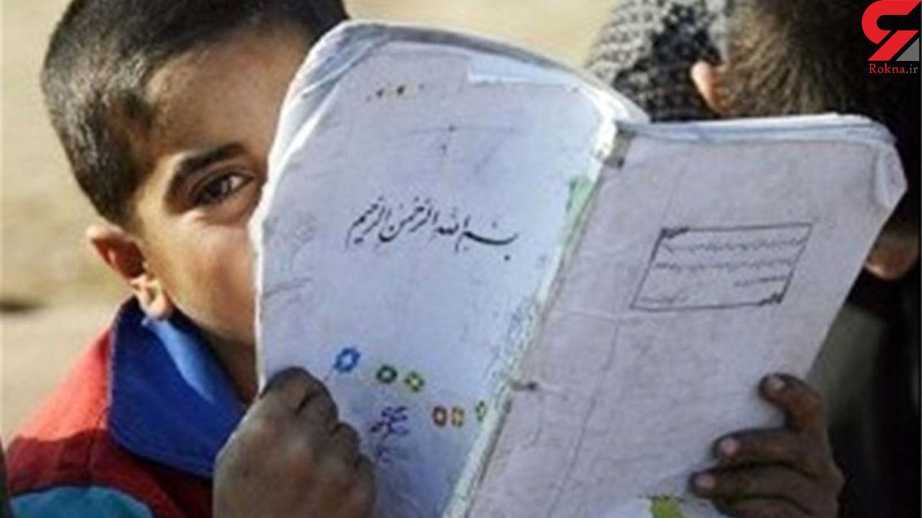1000 مدرسه تهران ناایمن است / 20درصد دانش آموزان از تحصیل مجازی باز می مانند