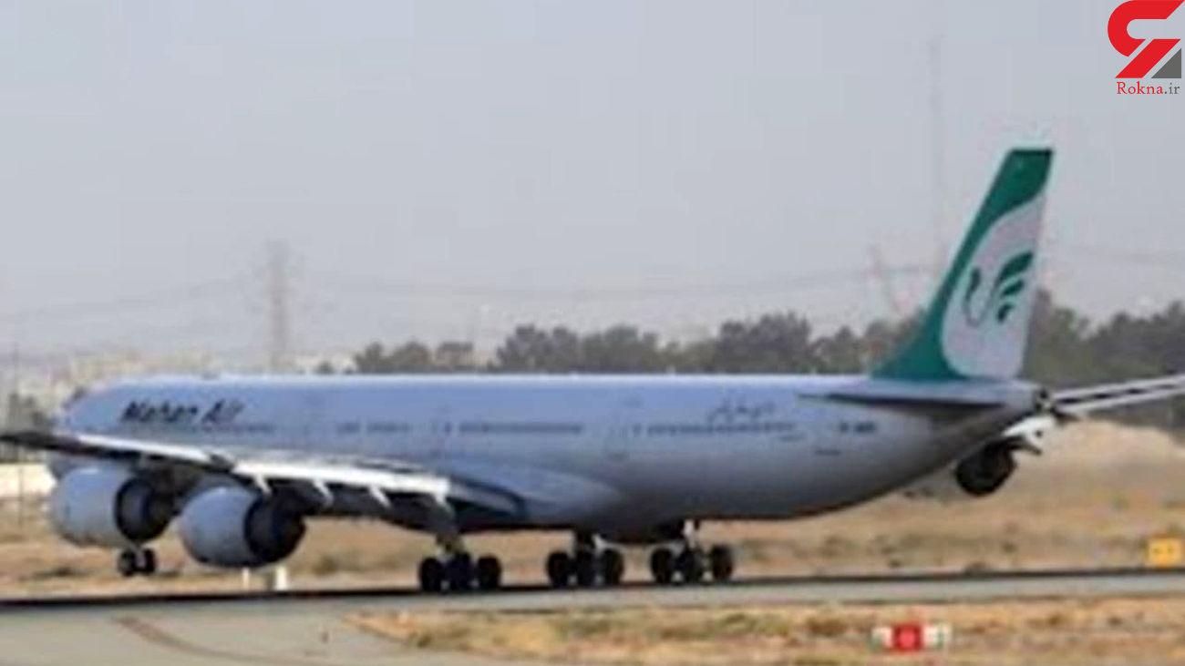 حادثه در پرواز تهران به گوانجوی چین + جزئیات