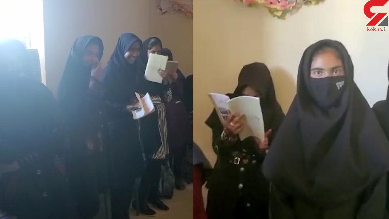 نیاز دانش آموزان سیستان و بلوچستان به کمک چشم پزشکان / یاریمان کنید + فیلم