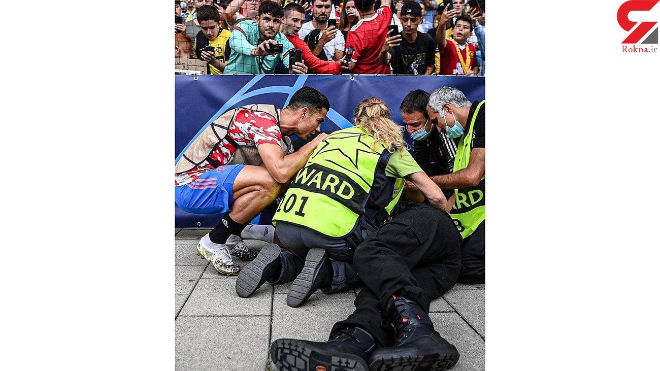 مصدومیت کادر امنیتی با شوت سنگین رونالدو + عکس