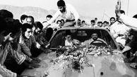 پروندهای که پس از 25 سال توسط سپاه فتح پیگیری میشود