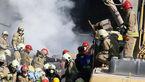 مراسم تشییع پیکر آتش نشان های شهید به تعویق افتاد