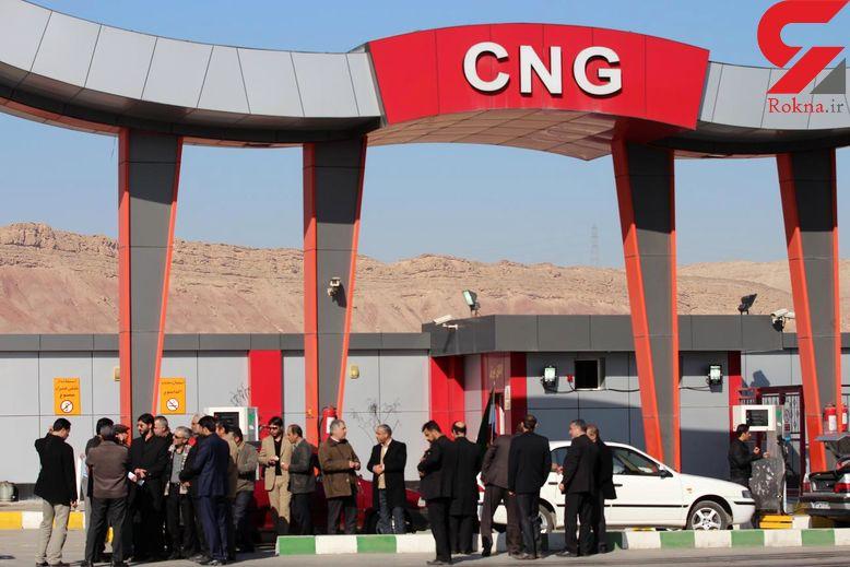 5 دلیل عمده عدم استقبال مردم از سوخت CNG