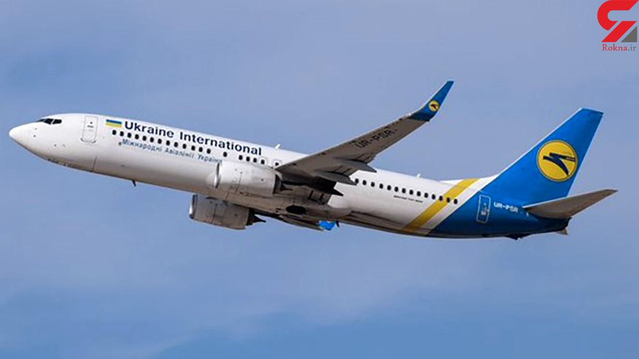حکم دادگاه کانادا درباره هواپیمای اوکراینی ارزش حقوقی ندارد