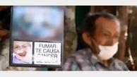 رسوایی به خاطر عکس پاکت های سیگار / مرد سرطانی شکایت کرد + عکس