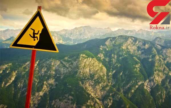 سقوط خونین کوهنورد آلمانی از ارتفاع 4700 متری دماوند