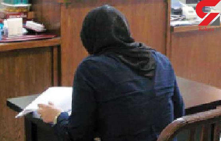 زن برای طلاق گرفتن قاضی را فریب داد/ این زن مردی را به جای شوهرش به دادگاه برد