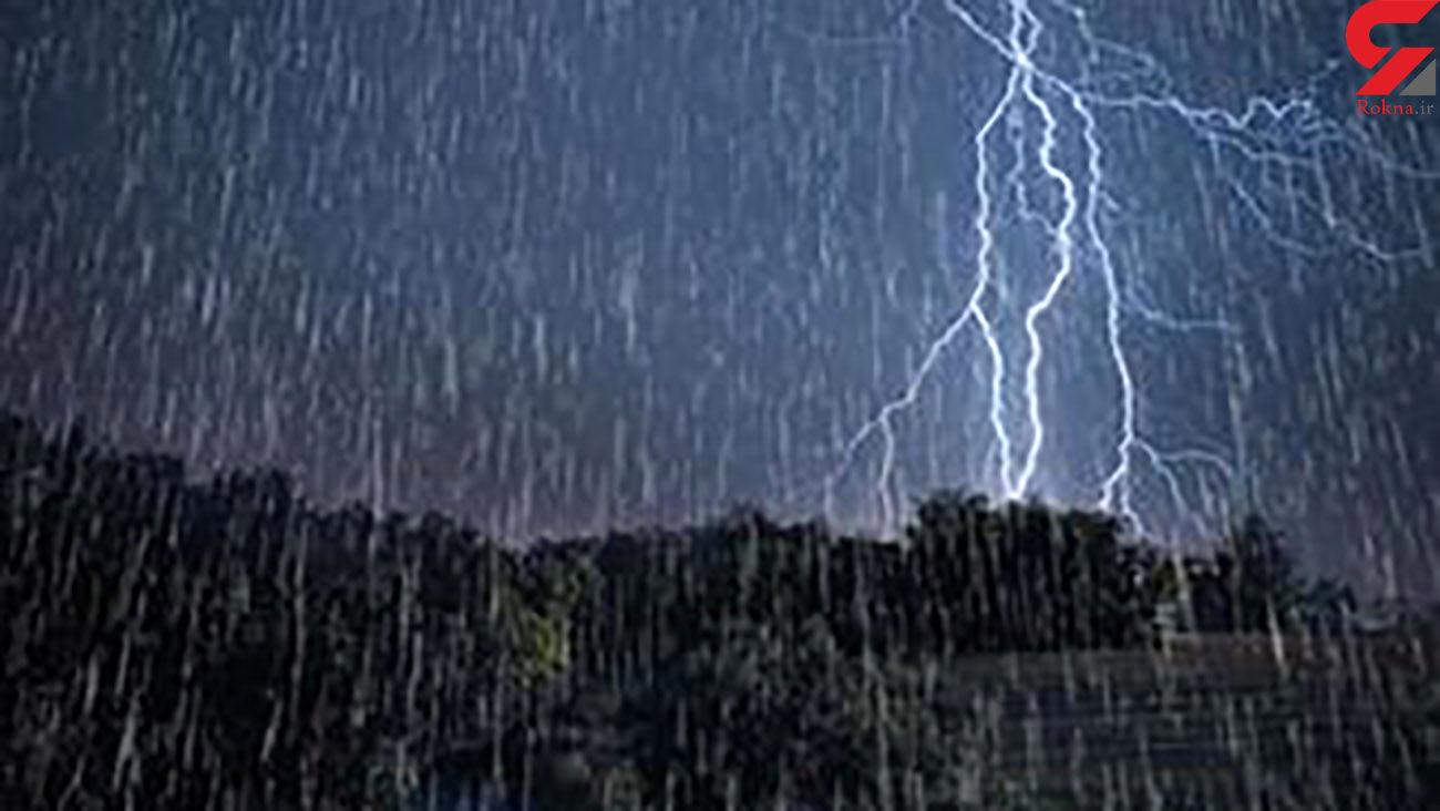 هشدار سازمان هواشناسی