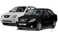 پیش بینی قیمت خودرو در بازار
