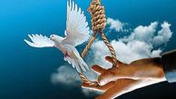 شاهکار خانواده هاشم زهی در کرمان /  در زندان چه اتفاق شوک آوری افتاد