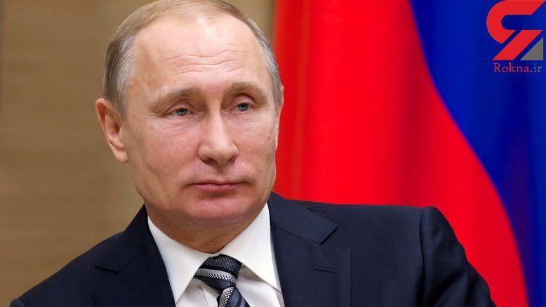 پوتین: حمله شیمیایی تروریستها در سوریه نباید بدون مجازات باقی بماند