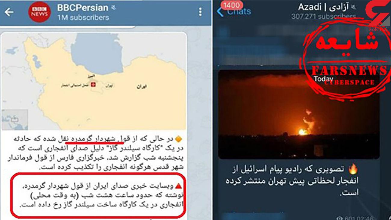تایید انفجار در غرب تهران از زبان شهردار گرمدره 10 ماه بعد از مرگ! + سند