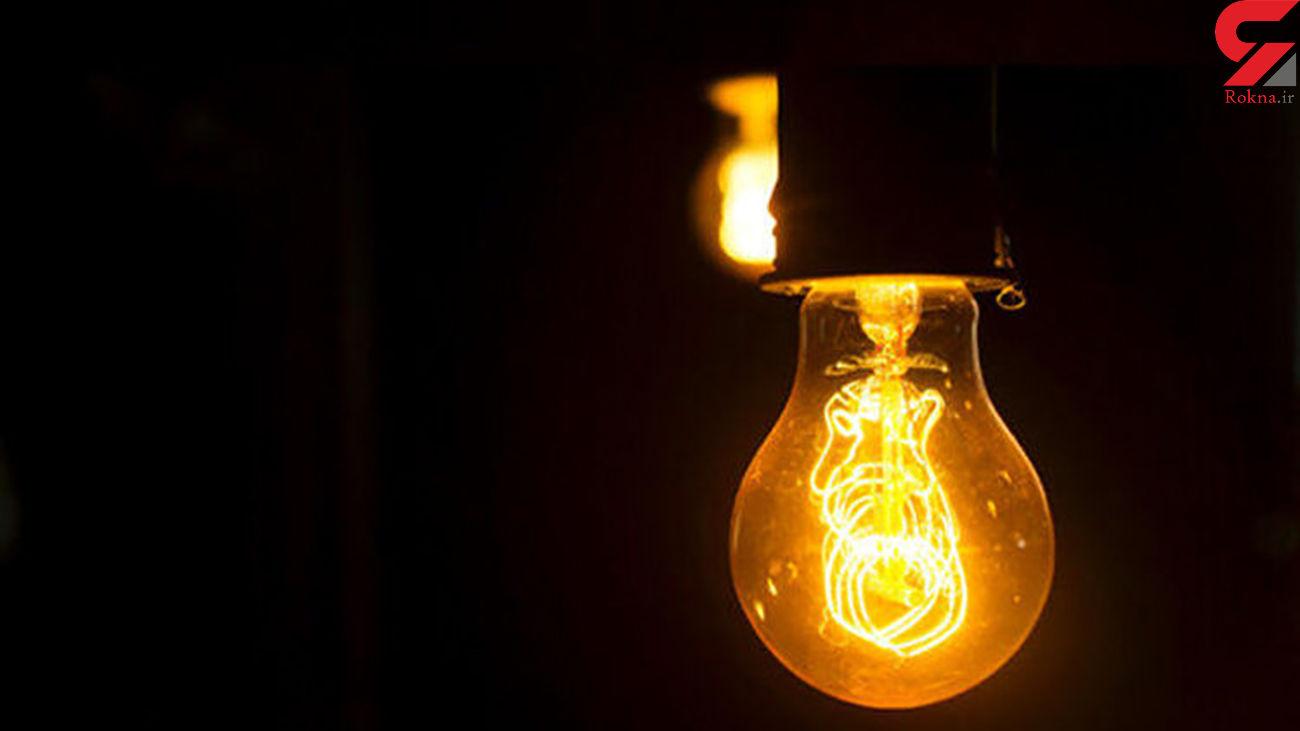 خسارت ناشی از قطعی برق مشترکین خانگی از طریق بیمه پرداخت می شود