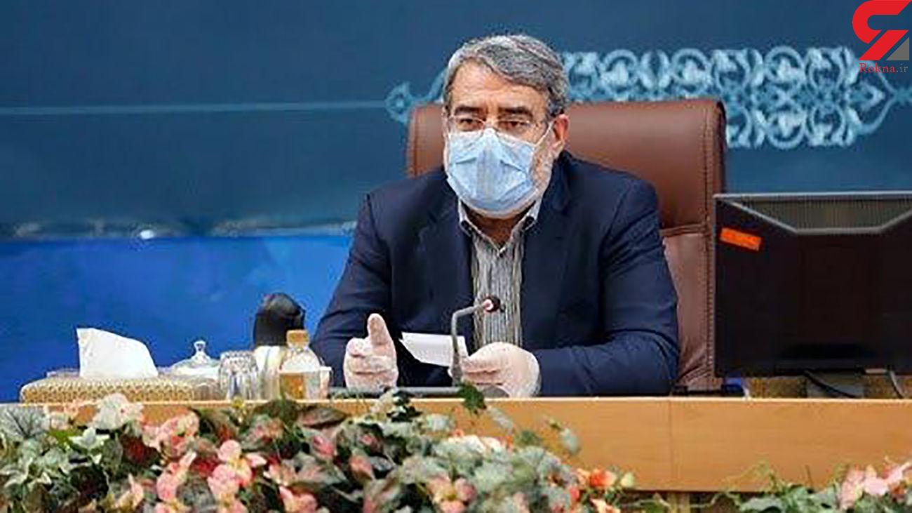 پیشنهاد جریمه برای متخلفین کرونایی در تهران/بررسی مواد اولیه تولید و نحوه توزیع ماسک