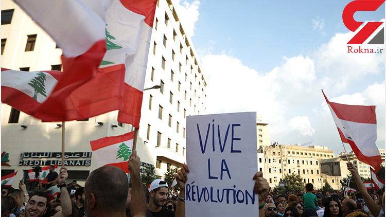 تظاهرات لبنانیها وارد روز هفتم شد / دعوت به اعتصاب سراسری