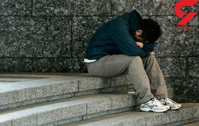 تعرض 4 جوان به پسر 16 ساله در باشگاه ورزشی غرب تهران