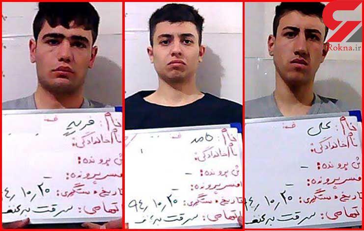 دستگیری عاملان زورگیریهای وحشیانه شمال و غرب تهران