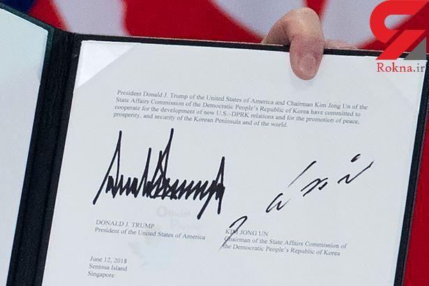 متن کامل سند امضا شده ترامپ و کیم جونگ اون
