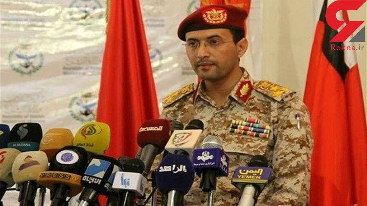 عملیات بعدی ما علیه دشمن دردناکتر است؛ پخش تصاویر حمله پهپادی یمنی ها به فرودگاه ابوظبی