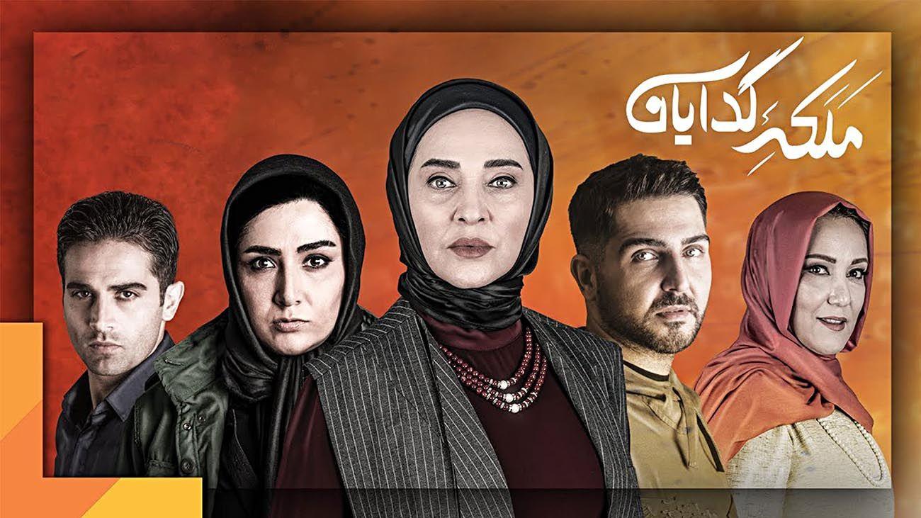 عکس/ اوقات خوش بازیگران ملکه گدایان در پشت صحنه سریال