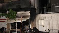 آرایشگاه زنانه در آتش سوخت + عکس