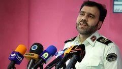 یادداشت سخنگوی سابق پلیس برای اول مهر