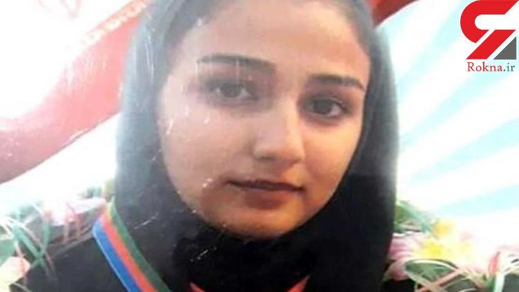مرگ دلخراش دختر قهرمان ورزش های رزمی ایران + عکس