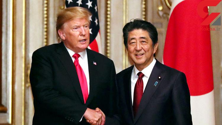 درخواست ترامپ از نخست وزیر ژاپن برای سفر به ایران