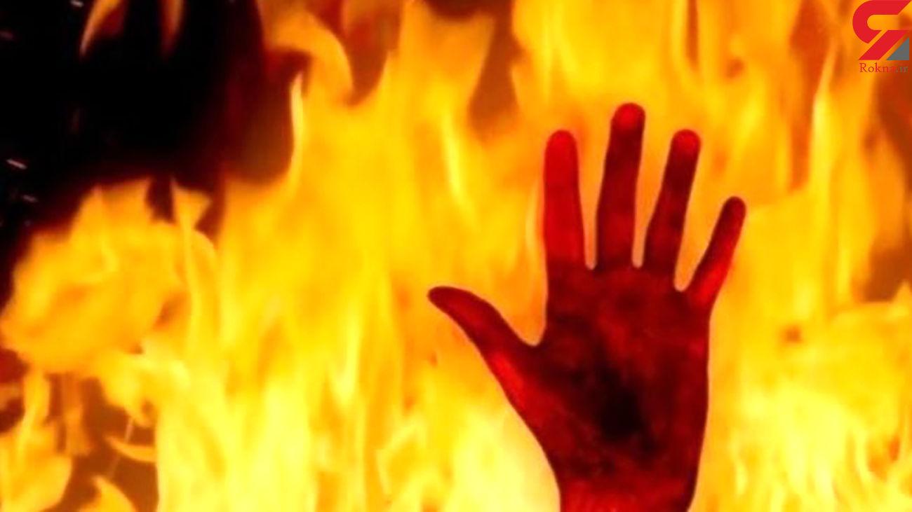 خودسوزی مشکوک به قتل دختر کردستانی / دادستان چه گفت؟