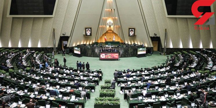 نشست علنی مجلس آغاز شد/ظریف به نمایندگان پاسخ میدهد