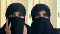 فرار 3 دختر ایرانی از چابهار به پاکستان / دایی می خواهد ما را بکشد + عکس و فیلم