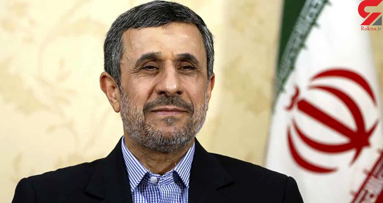 محتوای نامه احمدی نژاد به رهبری درباره یارانه! / از کسی نمی ترسم!
