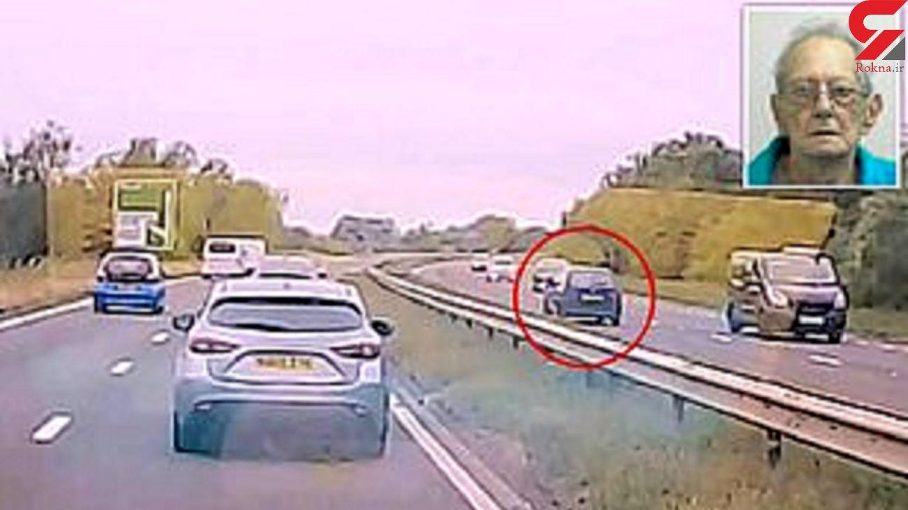 رانندگی خلاف جهت مرد سالخورده در اتوبان حادثه آفرید + فیلم