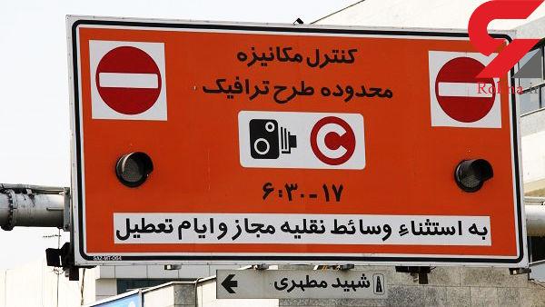 تصویب آیین نامه طرح ترافیک خبرنگاران