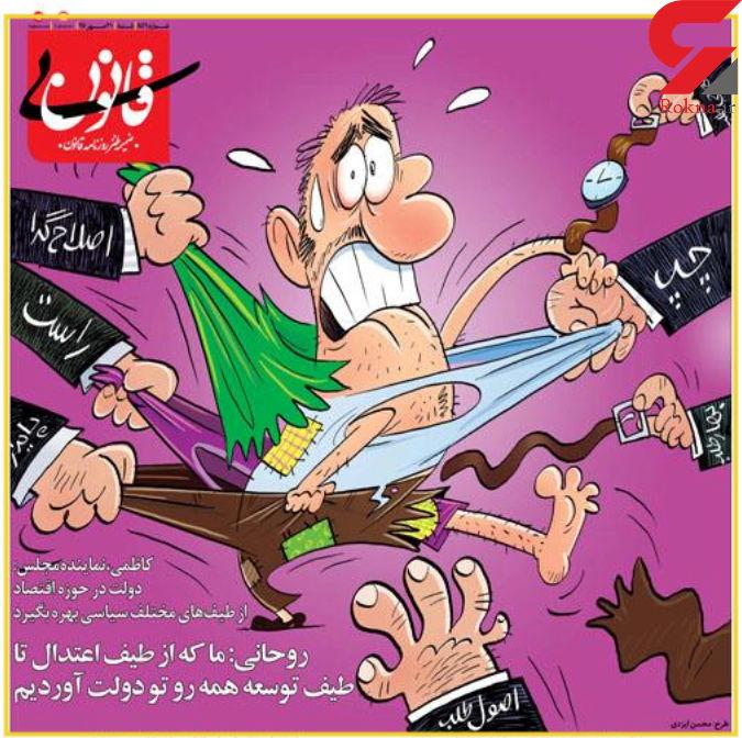 کاریکاتوری عجیب از یک ادعای رییس جمهور روحانی!